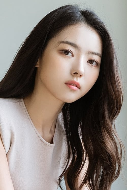Lim Na-young