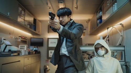 Trailer Seobok