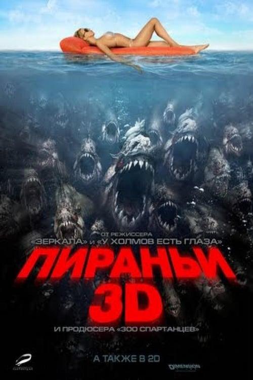 Póster película Piraña 3D