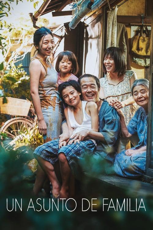Póster película Un asunto de familia