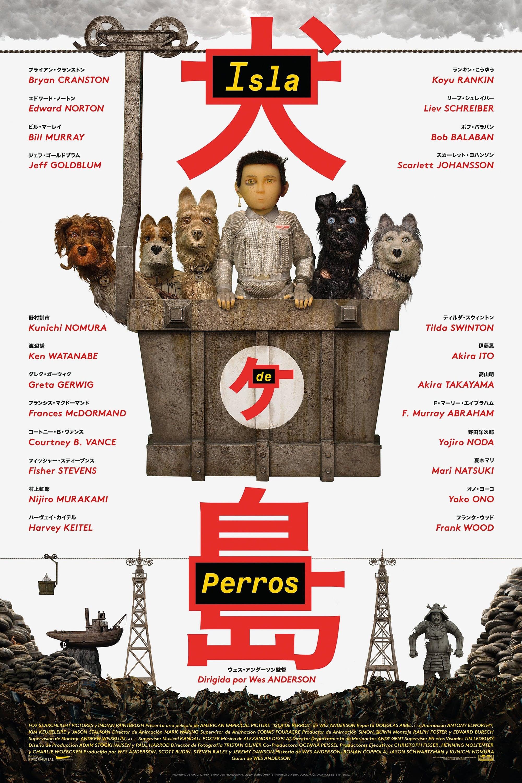 Isla de perros poster