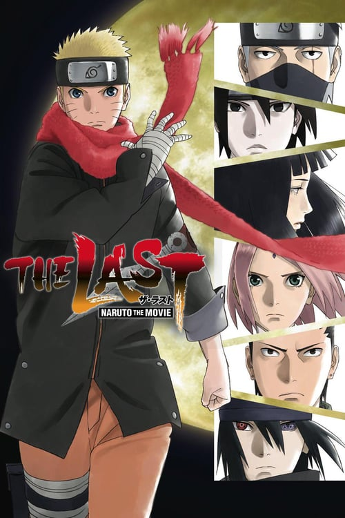 The Last: Naruto la Película poster
