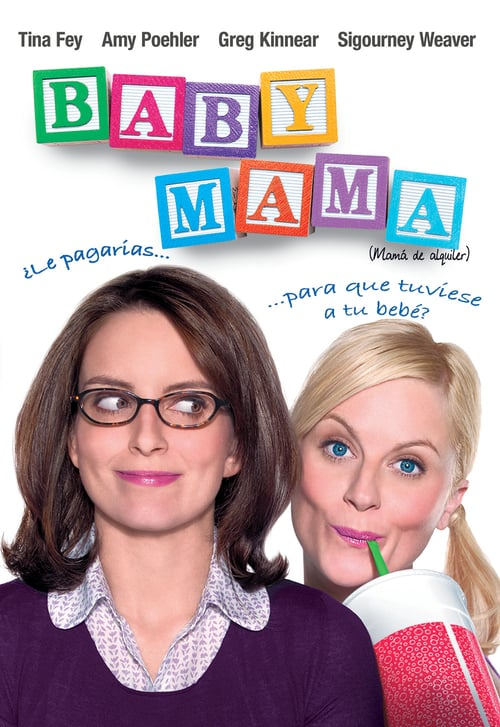 Baby Mama (Mamá de alquiler) poster