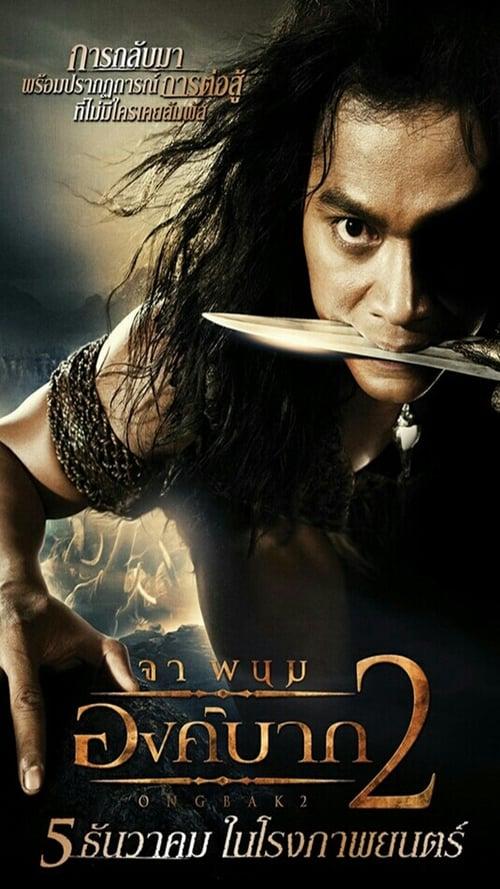 Ong Bak 2: La leyenda del Rey Elefante poster