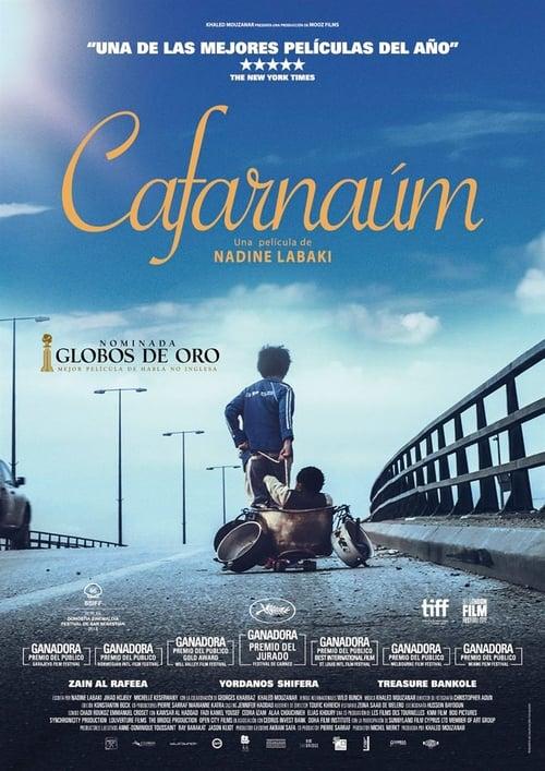 Póster película Cafarnaúm