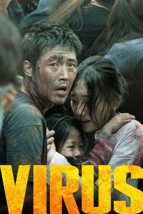 Póster película Virus