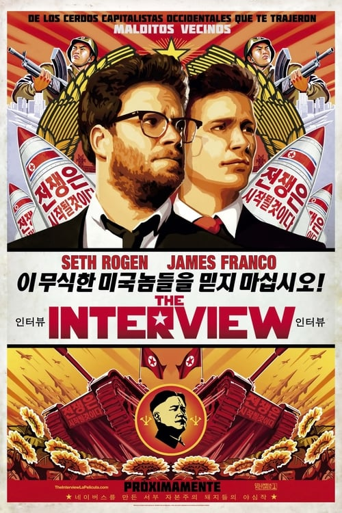 Póster película The Interview