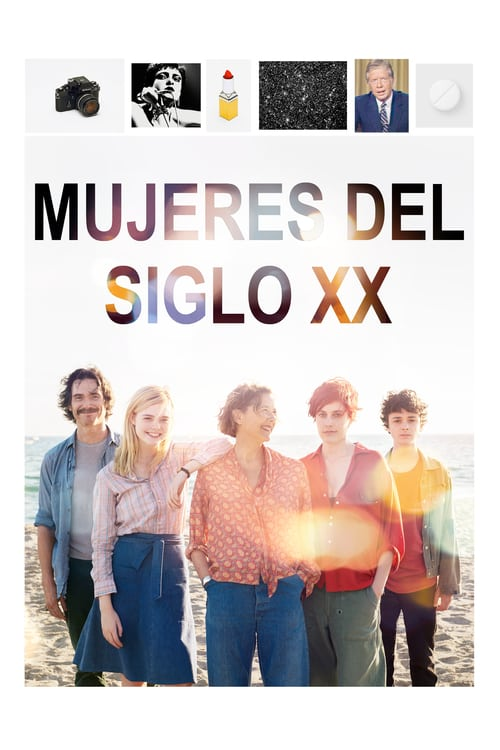 Mujeres del siglo XX poster