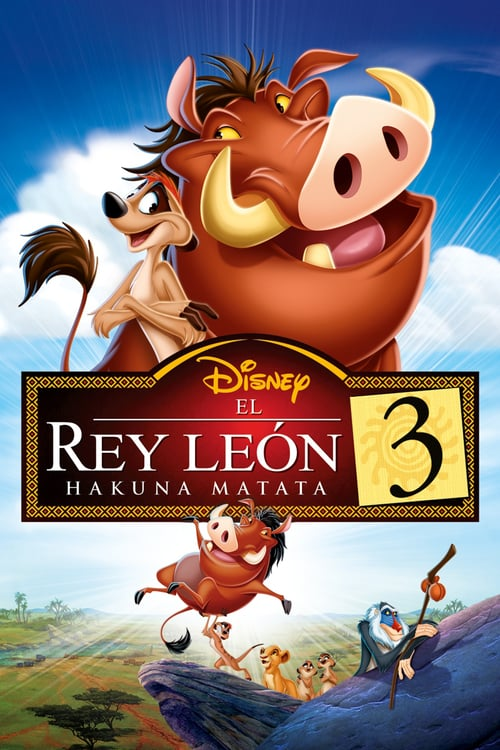 El rey león 3: Hakuna Matata poster
