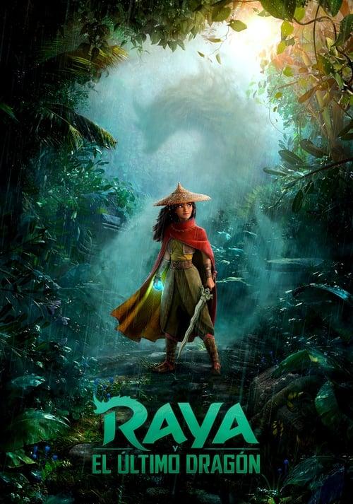 Póster película Raya y el último dragón