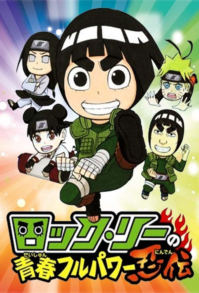 Naruto SD: Rock Lee no Seishun Full-Power Ninden poster