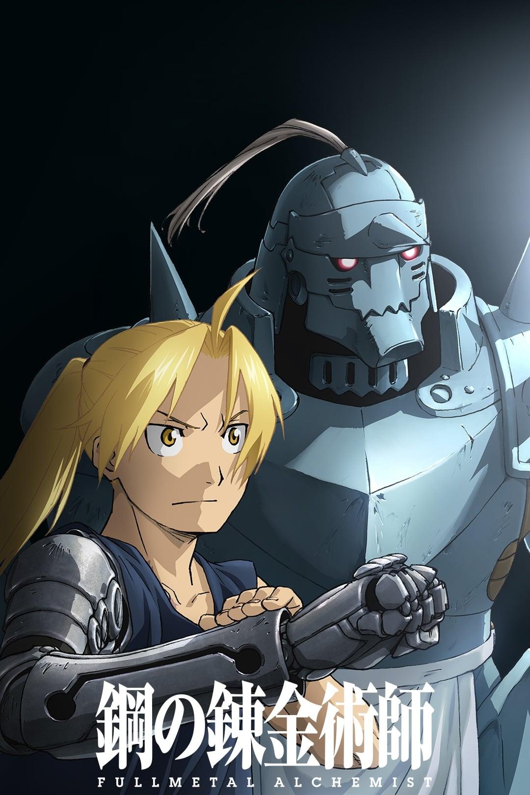 Póster Fullmetal Alchemist: Brotherhood
