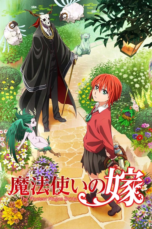 The Ancient Magus Bride poster