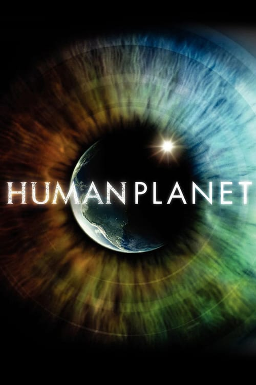 Planeta humano poster