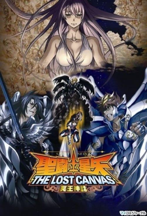 Los Caballeros del Zodiaco: El Lienzo Perdido poster
