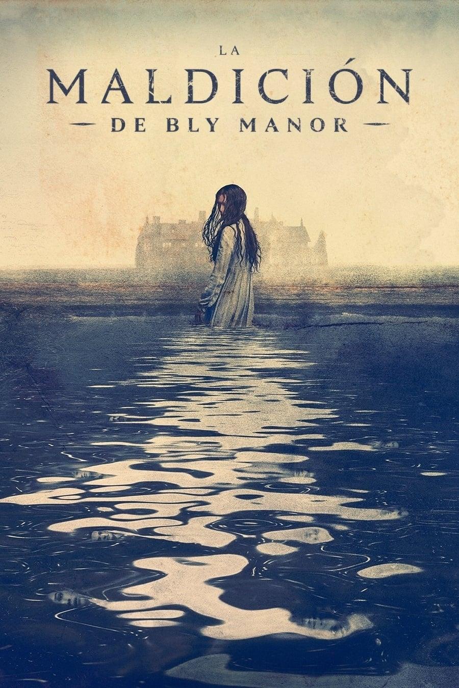 Póster película La maldición de Bly Manor
