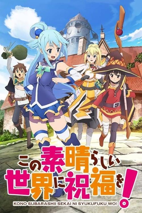Kono Subarashii Sekai ni Shukufuku wo! poster