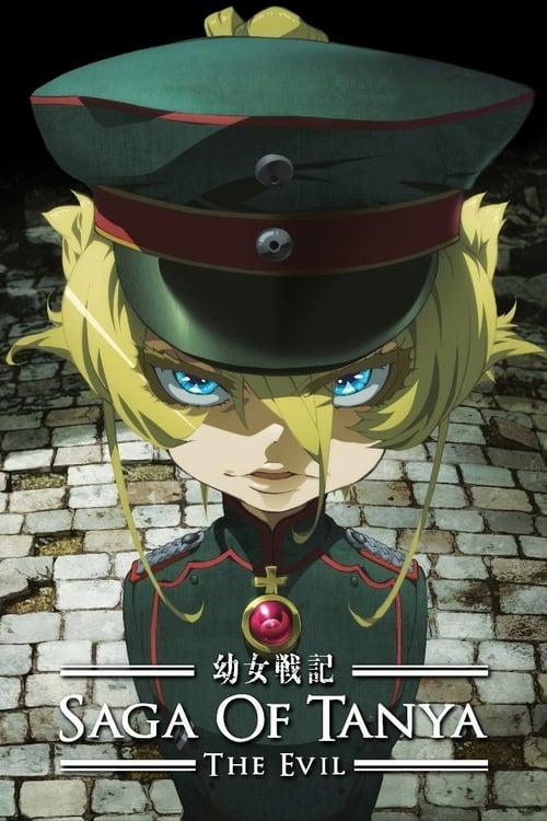 Saga of Tanya the Evil poster