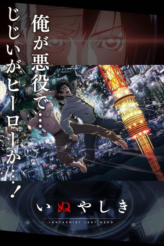 Inuyashiki poster