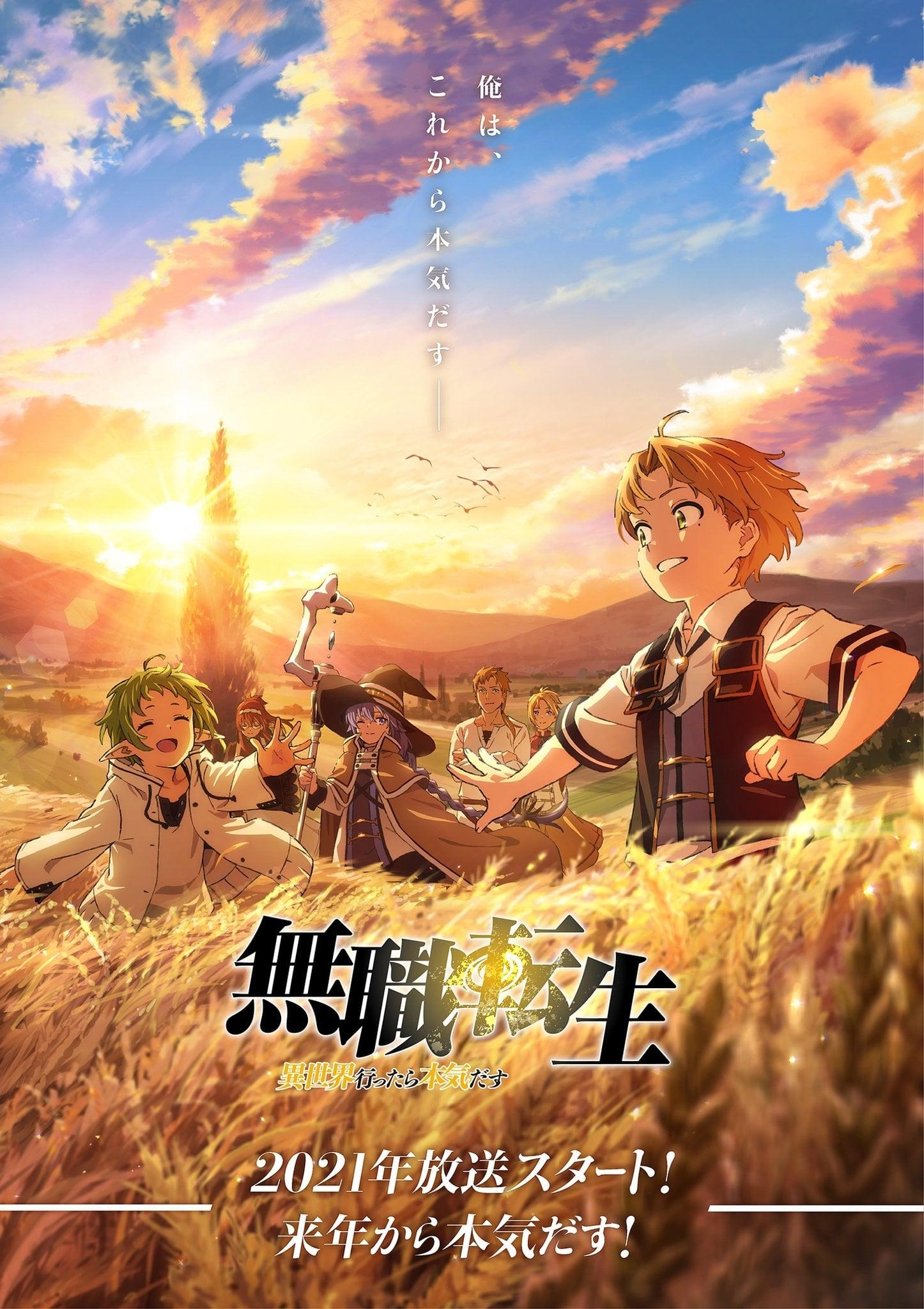 Mushoku Tensei: Isekai Ittara Honki Dasu poster