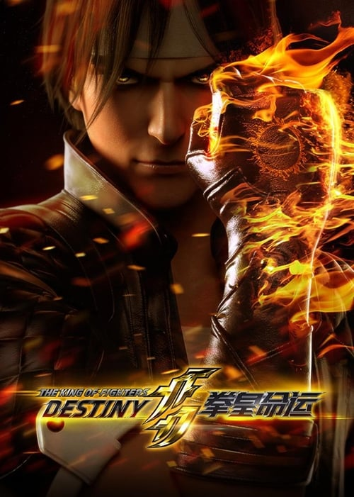 The King of Fighters: Destiny poster