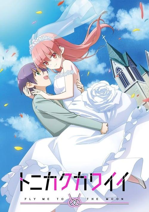 Tonikaku Kawaii poster