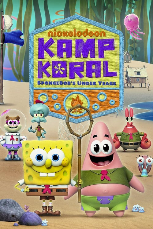 Kamp Koral Los primeros años de Bob Esponja poster