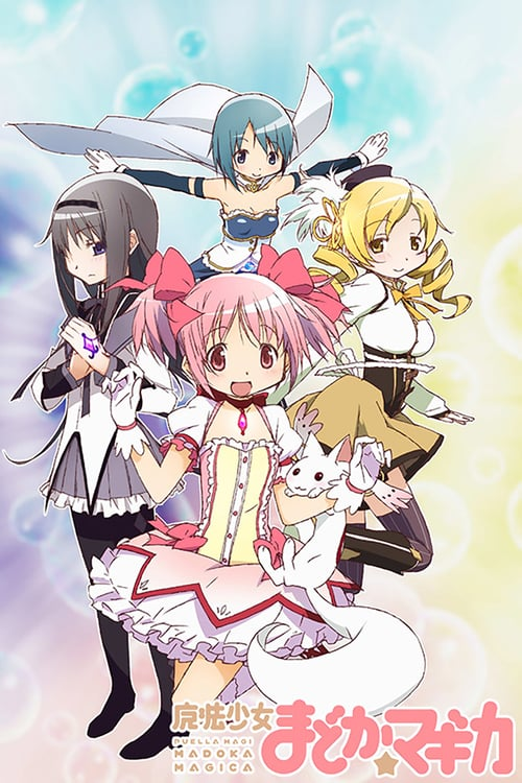 Mahou Shoujo Madoka★Magica poster