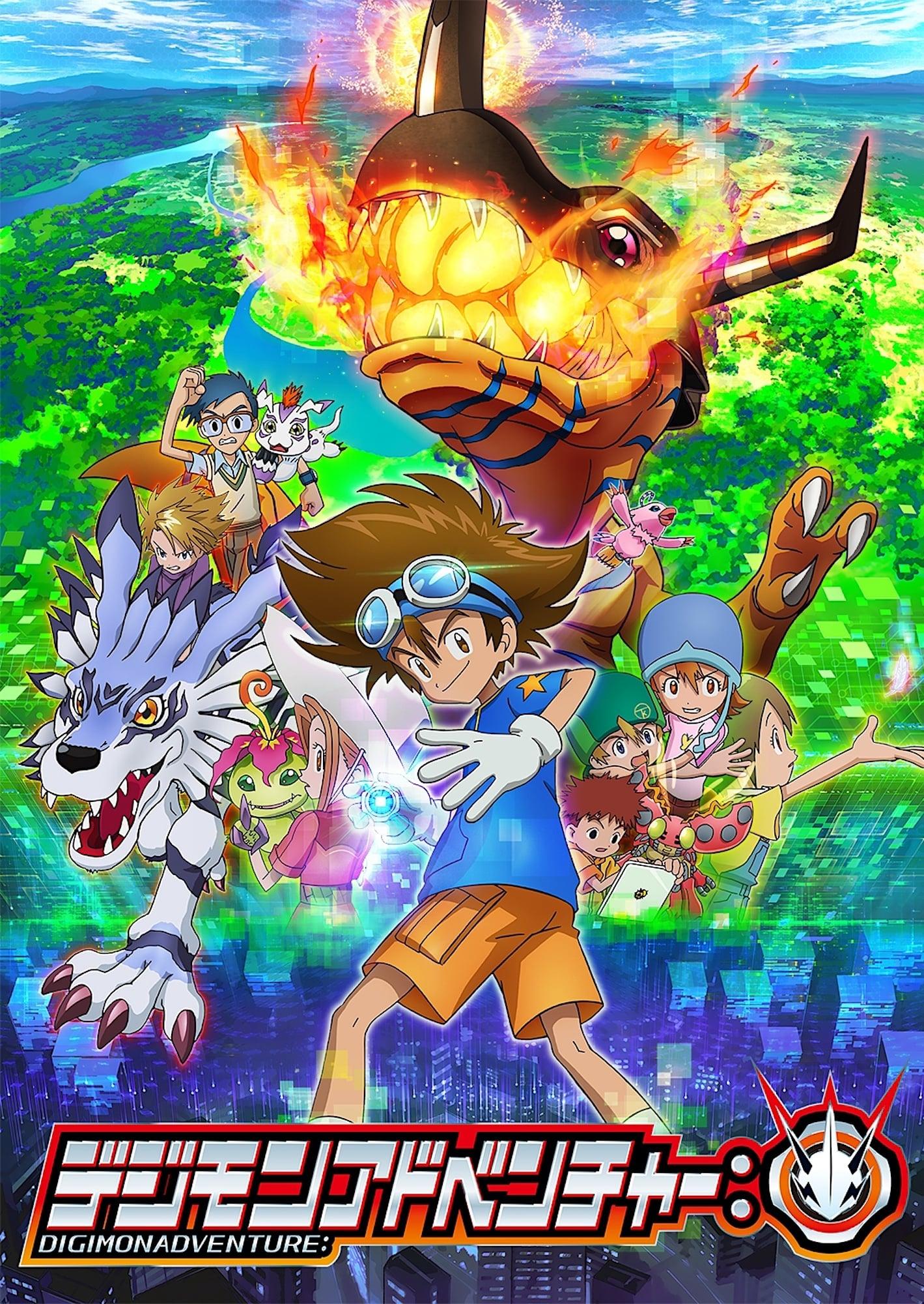 Digimon Adventure: (2020) poster