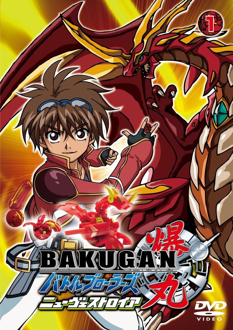 Bakugan poster