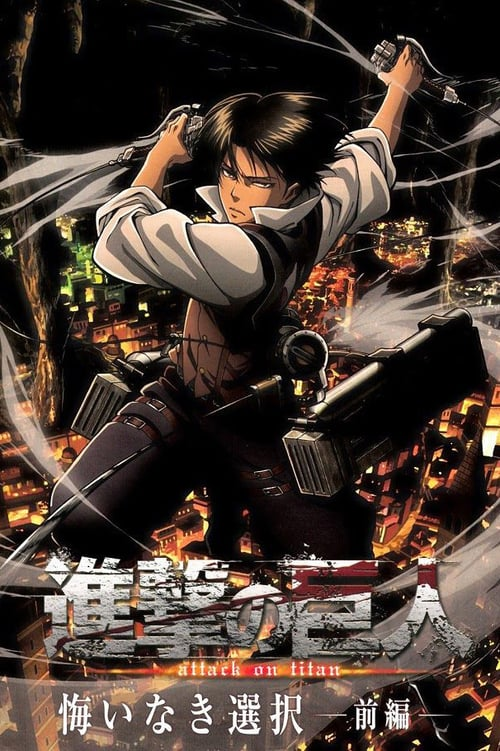 Ataque A Los Titanes: Kuinaki Sentaku poster