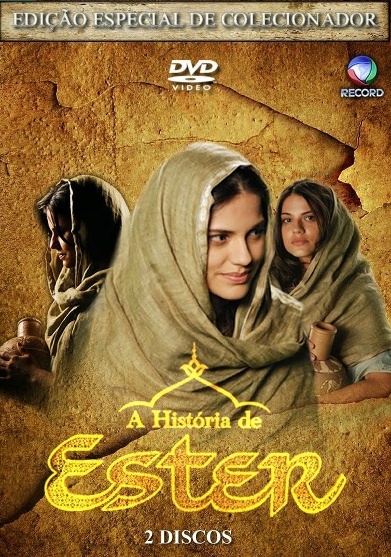 La Reina Ester poster