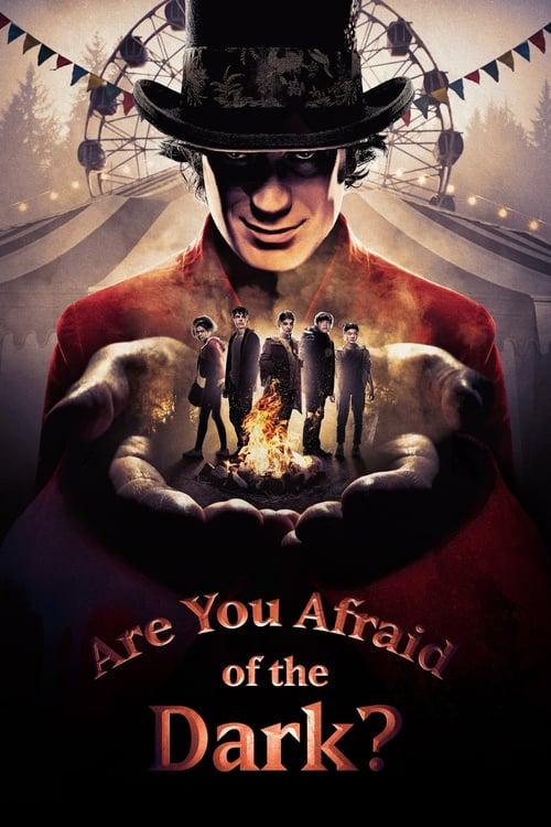 Temporada 1 : ¿Te da miedo la oscuridad?