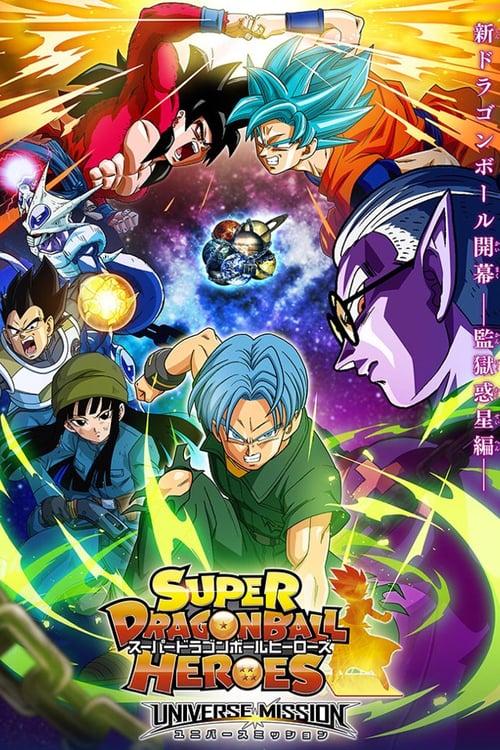 Temporada 1 : Dragon Ball Heroes