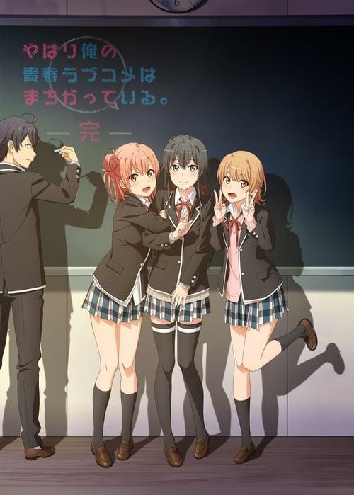 Clímax : Yahari Ore no Seishun Love Come wa Machigatteiru