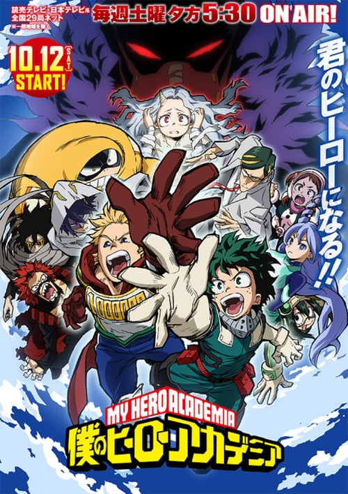 Temporada 4 : Boku No Hero