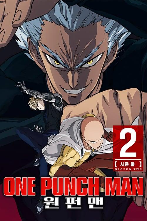 Temporada 2 : One Punch Man