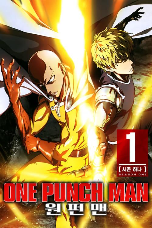 Temporada 1 : One Punch Man