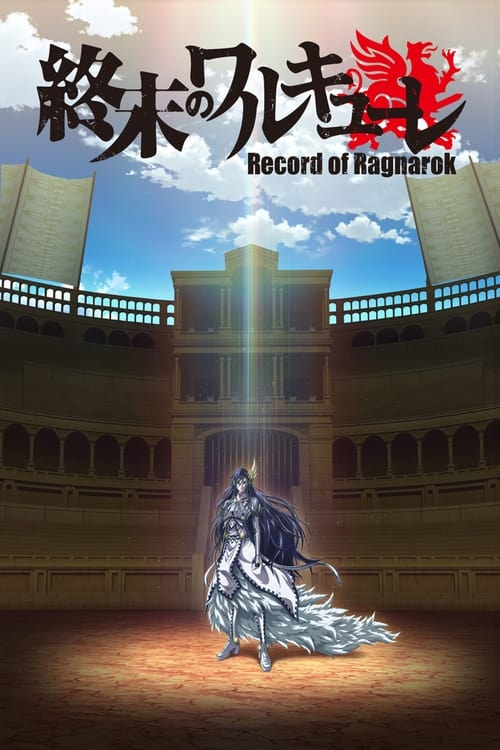 Temporada 1 : Registro de Ragnarok