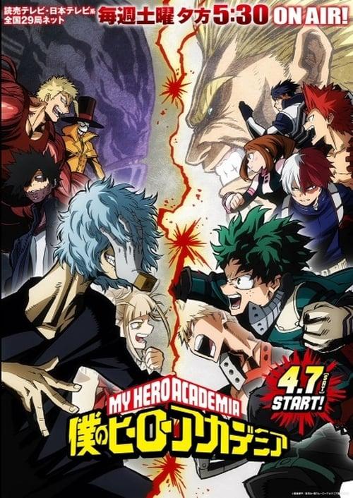 Temporada 3 : Boku No Hero
