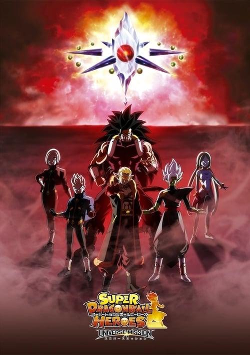 Temporada 2 : Dragon Ball Heroes