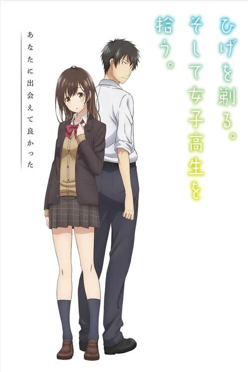 Temporada 1 : Hige wo Soru. Soshite Joshikousei wo Hirou.