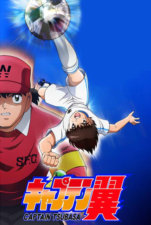 Temporada 1 : Captain Tsubasa