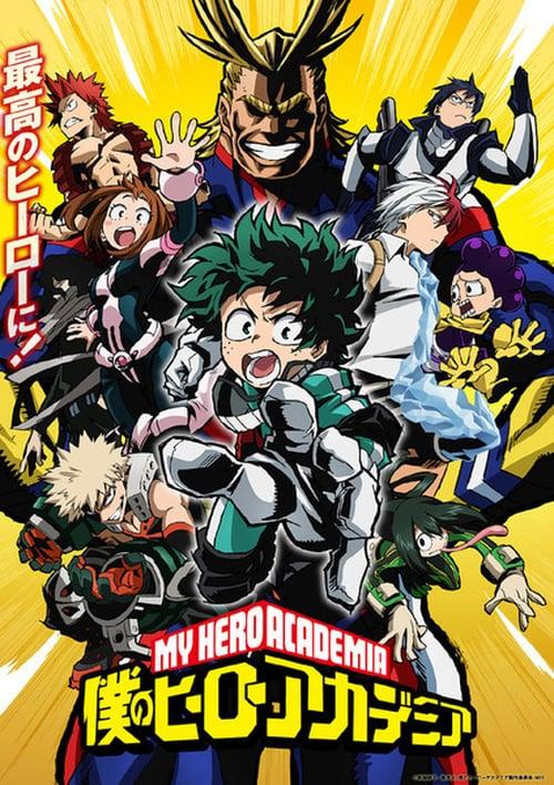 Temporada 1 : Boku No Hero