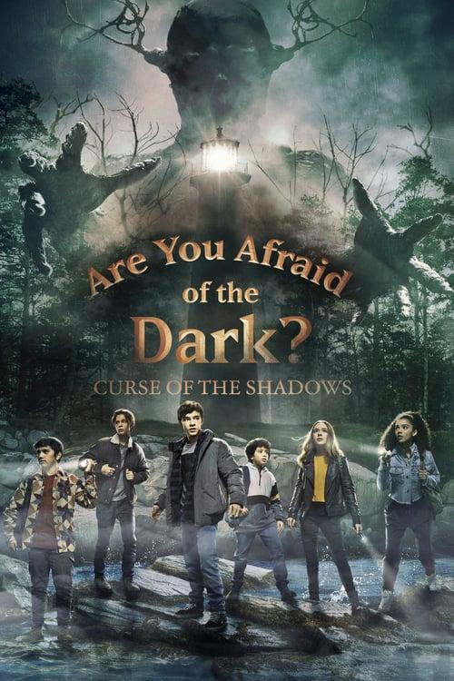 La maldición de las sombras : ¿Te da miedo la oscuridad?