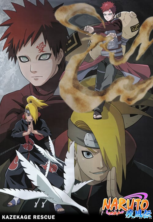El rescate del Kazekage : Naruto Shippuden