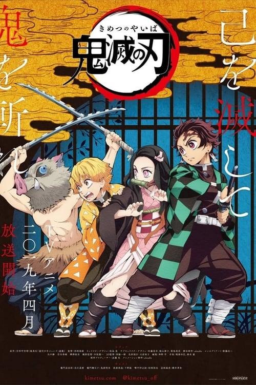Temporada 1 : Kimetsu No Yaiba